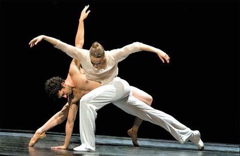 danse contemporaine conservatoire les 4 saisons de musique et de danse. Black Bedroom Furniture Sets. Home Design Ideas
